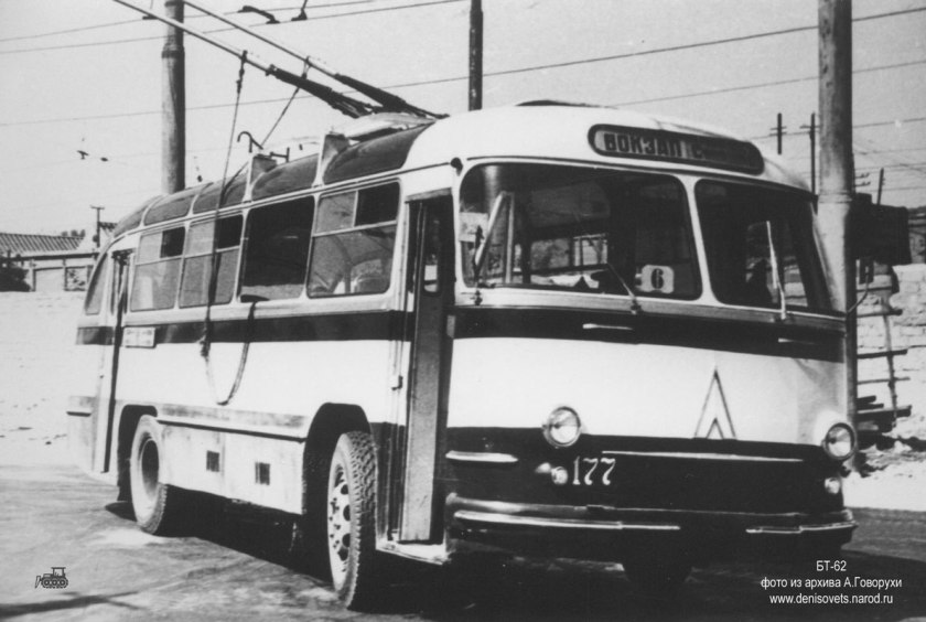 1959 LAZ 695T BT62 1