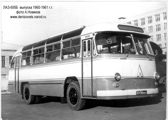 1960-61 LAZ 695B 1ed 9
