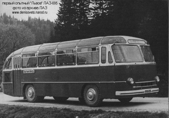 1960-66 LAZ 695 1ed 1