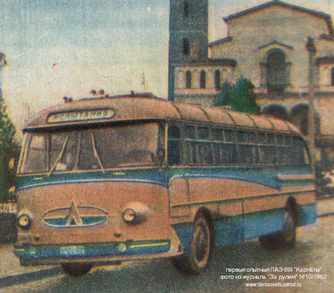 1960 LAZ 699 1ed 7