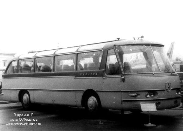 1961 LAZ UKRAINA1 1