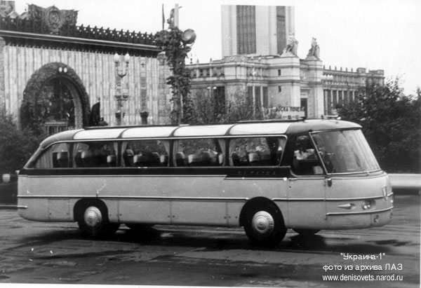 1961 LAZ UKRAINA1 4