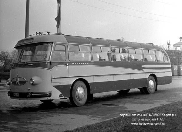 1962 LAZ 699 1ed 1