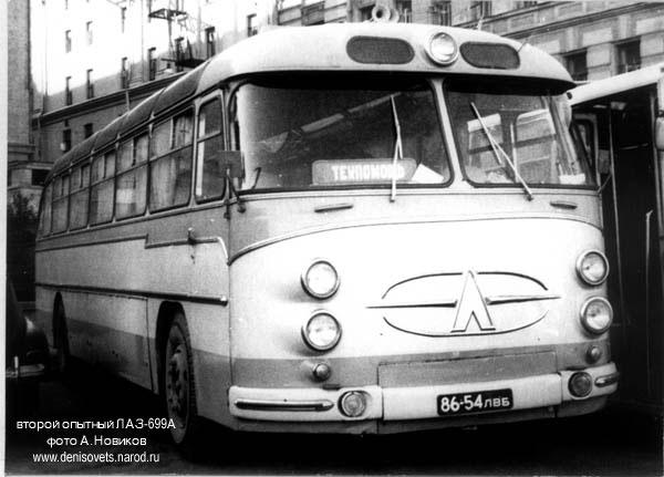 1962 LAZ 699A 2ed 2