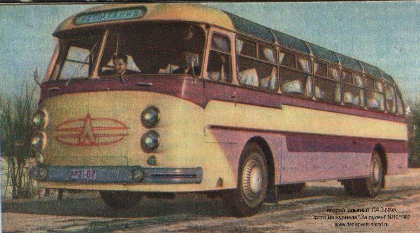 1962 LAZ 699A 2ed 4