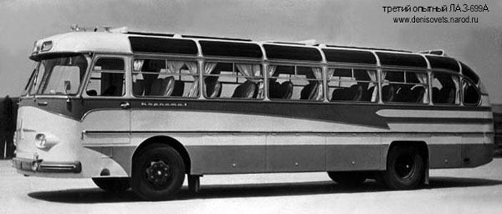 1962 LAZ 699A 3ed 2