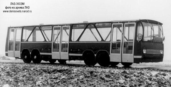 1963 LAZ 360EM