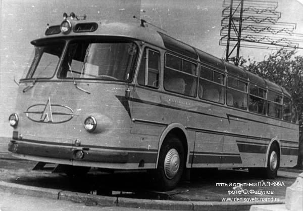 1963 LAZ 699A 5ed 1