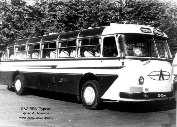 1964 LAZ 699A 1