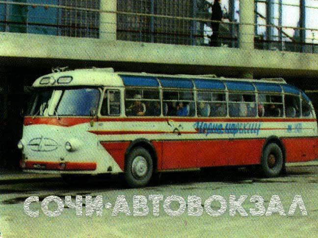1964 LAZ 699A 2