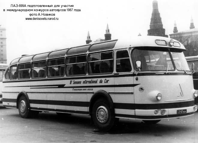 1967 LAZ 699A 4