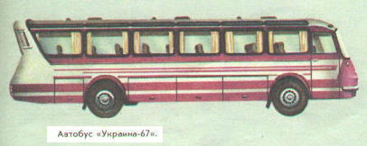1967 LAZ UKRAINA67 6