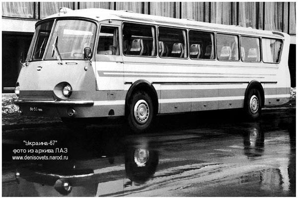 1967 LAZ UKRAINA67 7