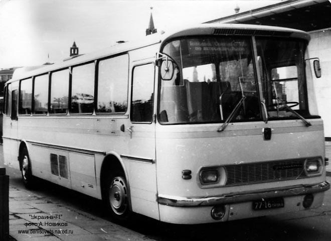 1971 LAZ UKRAINA71 1