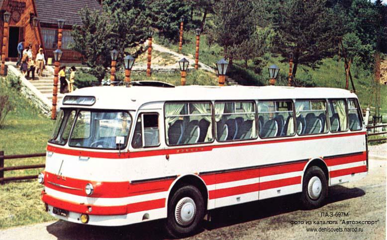 1972 LAZ 697M 4