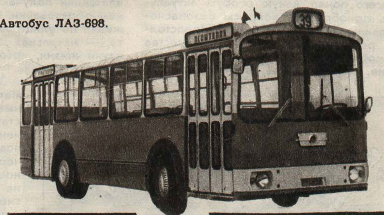 1972 LAZ 698 23
