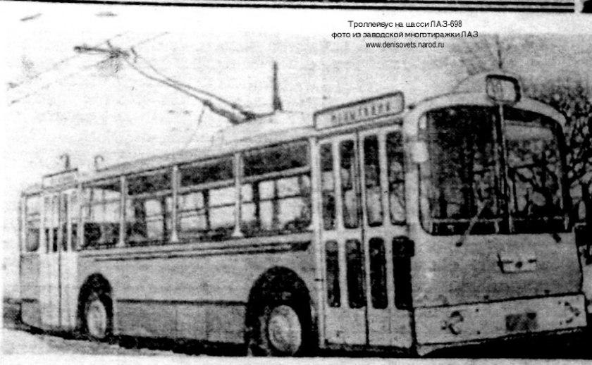 1973 LAZ 698T 1
