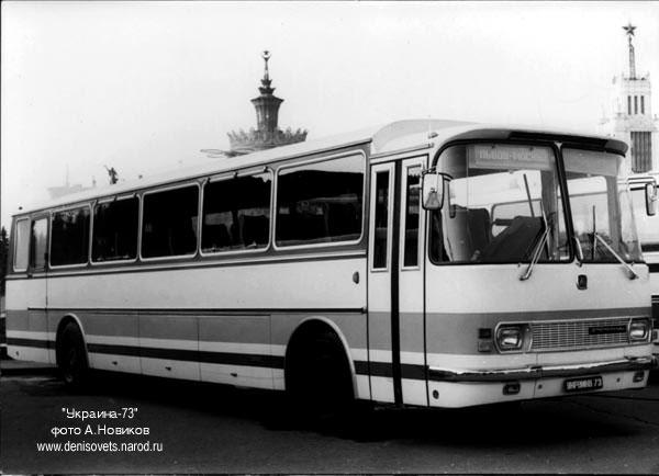 1973 LAZ UKRAINA73 1