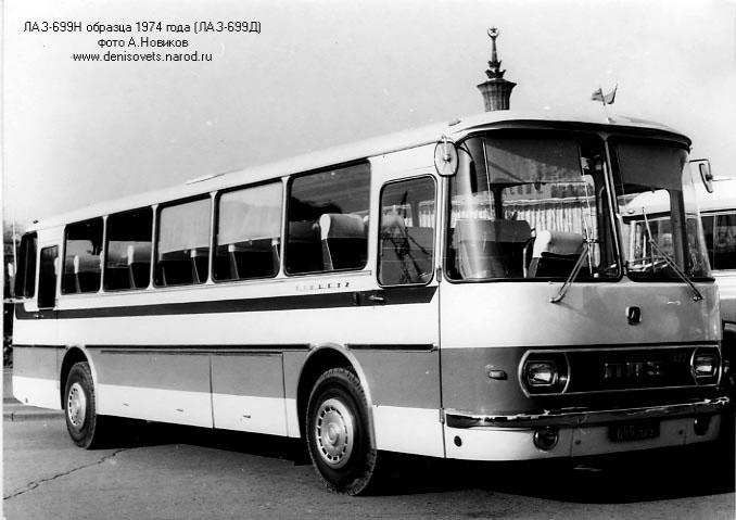 1974 LAZ 699N 5
