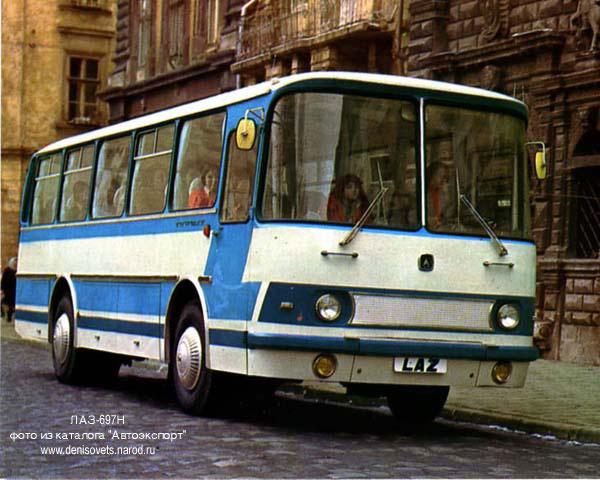 1975 LAZ 697N 3