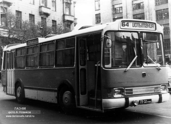1975 LAZ 698 19