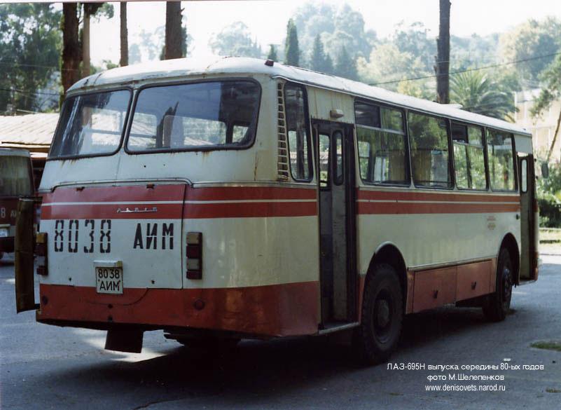 1976 laz-695n-04