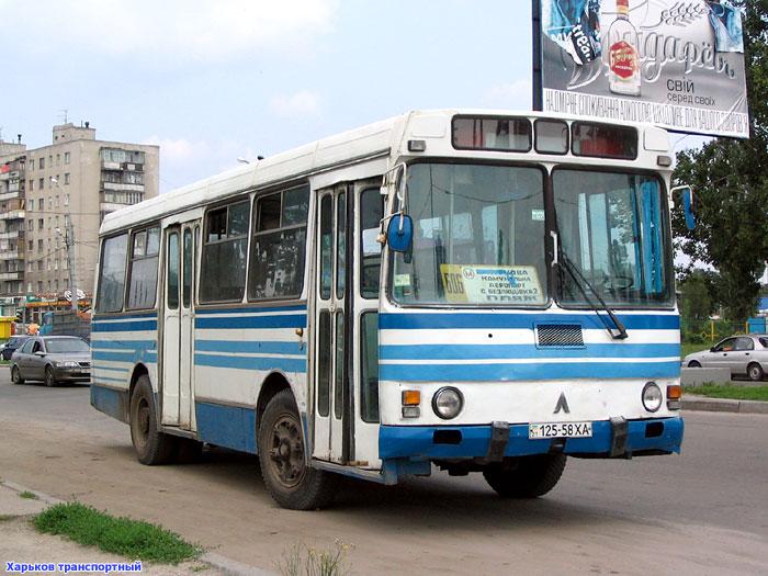 1978-83 laz-4202-08