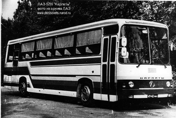1979 LAZ 5255 1