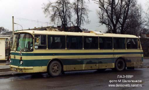 1980 laz-699-08