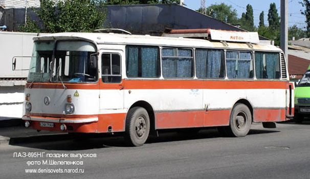 1985 LAZ 695 NG 4