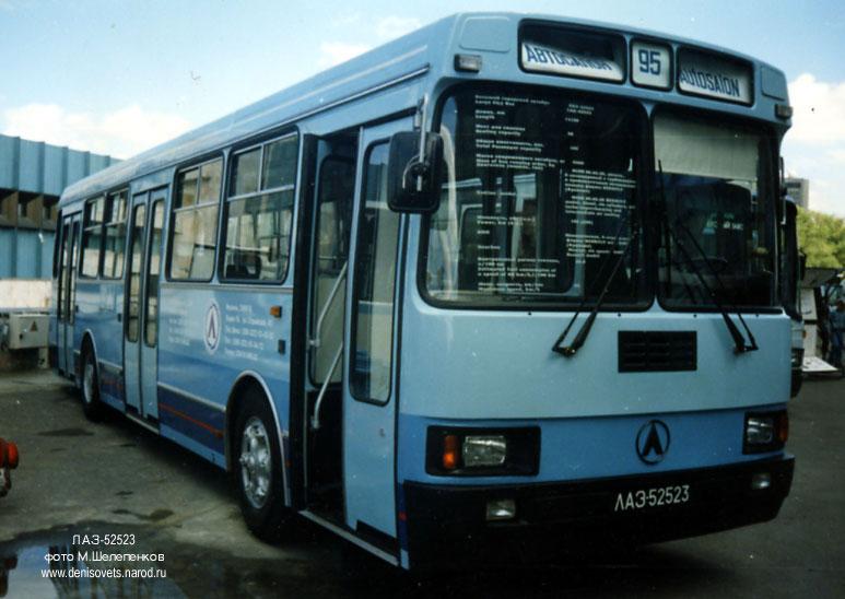 1992 LAZ 5252 3 3