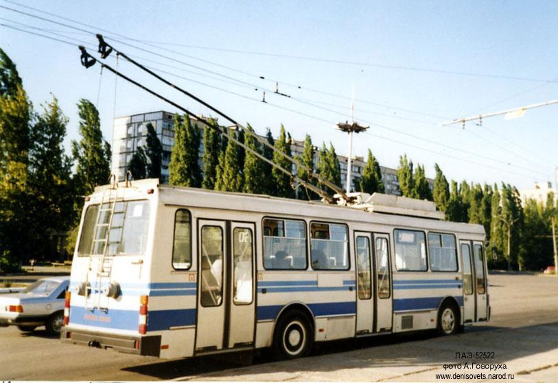 1993 LAZ 5252 2 1
