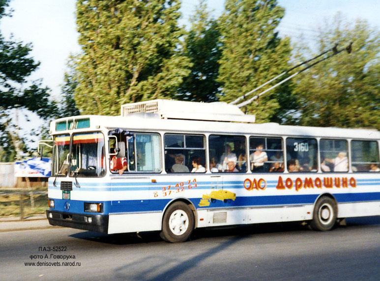 1993 LAZ 52522 3