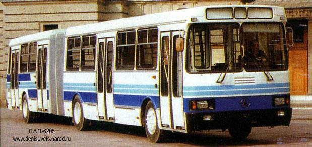 1994 LAZ 6205 1