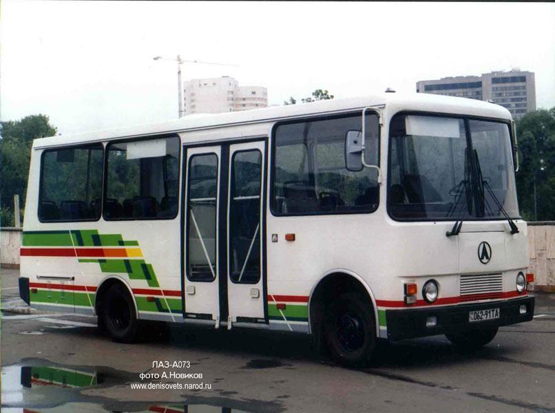 1998-99 Laz A073 04