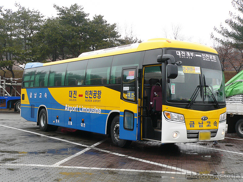 2007 Kia Bus New Granbird