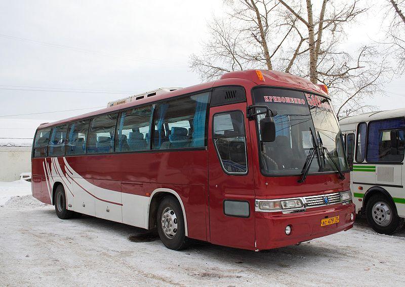 2007 Kia Granbird AC479