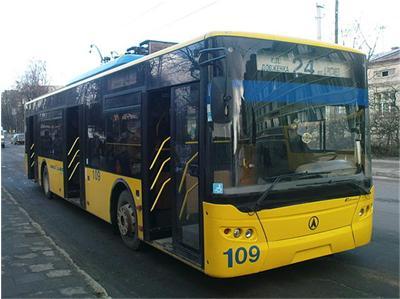 2009 LAZ City Trolley