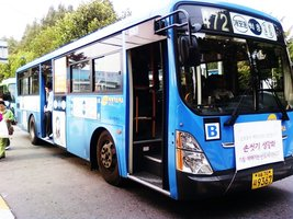 Korean Hyundai CIty Bus by Kia-Motors Korean Hyundai CIty Bus in Transportation