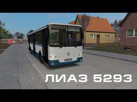 LiAZ 5293