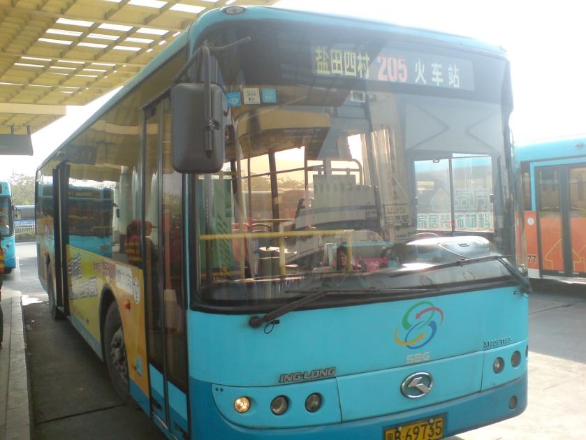Public bus in Shenzhen