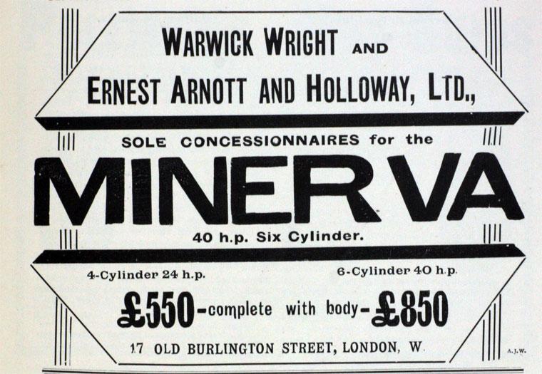 1906 1208MN-Minerva
