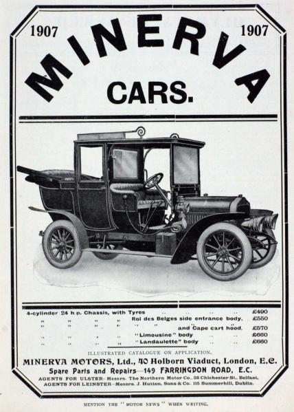 1907 061201MN-Minerva