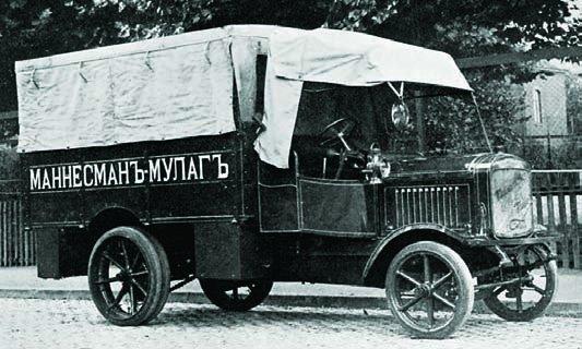1913 Mannesmann-Mulag L57a