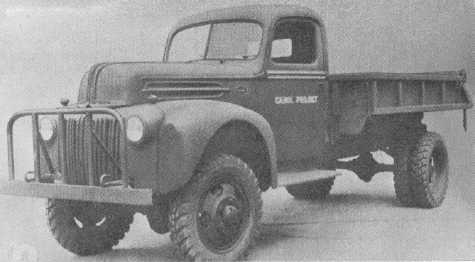 1942 Truck, 1½-ton 4x4, Dump (Ford-Marmon-Herrington)