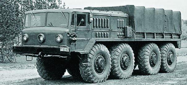 1958 MAZ-535А ballact tractor, 8x8