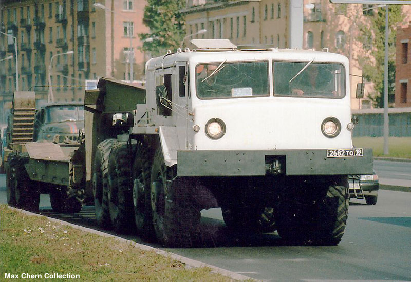 1960 MAZ-535