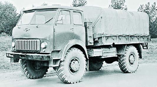 1962 MAZ-505, 4x4