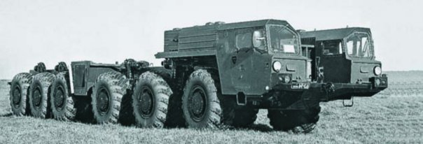1972 MAZ-547А chassis, 12x12