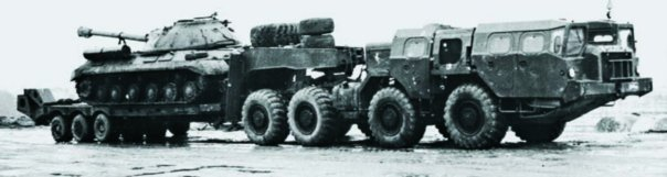 1978 MAZ-74101 tank carrier, 8x8
